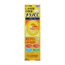ロート製薬 メラノCC 薬用しみ対策保湿クリーム 23g 医薬部外品(代引不可)