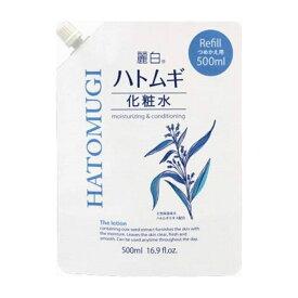 熊野油脂 麗白 ハトムギ化粧水 詰替 500ml 化粧品(代引不可)