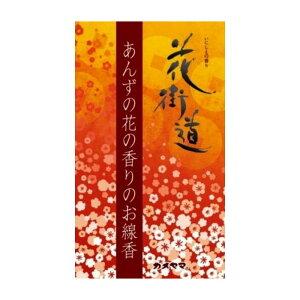 カメヤマ 花街道あんずの花の香りのお線香 日用品 日用消耗品 雑貨品(代引不可)