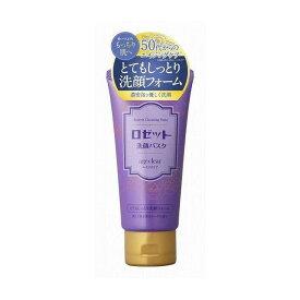 ロゼット ロゼット洗顔パスタエイジクリアとてもしっとり洗顔フォーム 化粧品(代引不可)