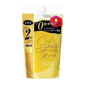 エフティ資生堂 TSUBAKI プレミアムリペア ヘアコンディショナー つめかえ用660 化粧品(代引不可)