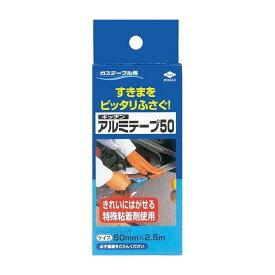 東洋アルミ ガステーブル用キッチンアルミテープ50mmX2.5M 日用品 日用消耗品 雑貨品(代引不可)