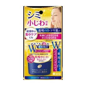 明色化粧品 プラセホワイター 薬用美白エッセンスクリーム 医薬部外品(代引不可)