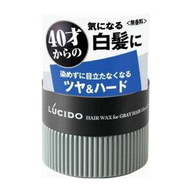 マンダム ルシード 白髪用ワックス グロス&ハード 化粧品(代引不可)