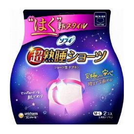 ユニ・チャーム ソフィ 超熟睡ショーツ 2枚 日用品 日用消耗品 雑貨品(代引不可)