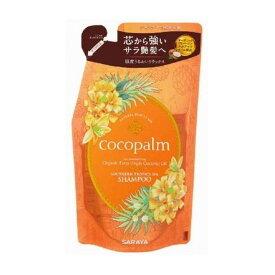 サラヤ ココパーム 南国スパシャンプー 詰替380ml 化粧品(代引不可)