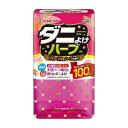 大日本除虫菊 KINCHO ダニよけハーブ 芳香・消臭 100日用 フローラル&ハーブの香り (天然ハーブ使用) 日用品 日用消耗…
