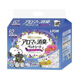 ライオン商事 LION アロマで消臭ペットシート レギュラー 62枚