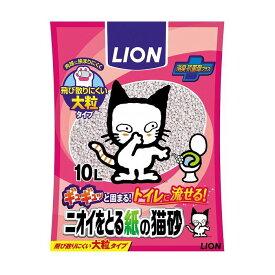 ライオン商事 LION ニオイをとる紙の猫砂 10L