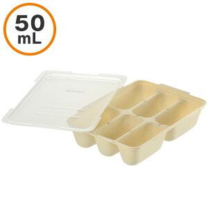 リッチェル つくりおき わけわけフリージング パック 502セット入 冷凍 おかず 保存容器 離乳食 作り置き タッパー 小分け