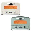 Aladdin (アラジン) グラファイト トースター 2枚焼き 温度調節機能 タイマー機能付き 遠赤グラファイト CAT-GS13B AE…