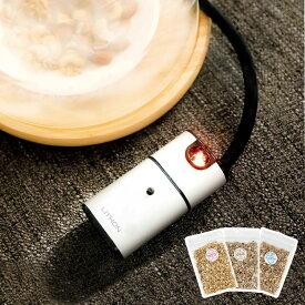 スモークインフューザー 燻製器 チップ付 KDZ-002V スモークチップ おつまみ アウトドア キャンプ くんせい 調理家電【送料無料】