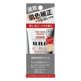 【6個セット】 エフティ資生堂 UNO ウーノ フェイスカラークリエイター(カバー)30g【送料無料】