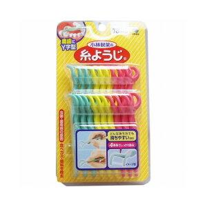 3個セット 小林製薬 小林製薬の糸ようじ 奥歯に使いやすいY字型 18本入【送料無料】