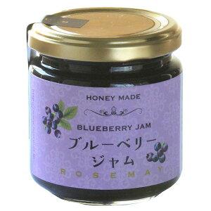 ローズメイ ハニーメイド ストロベリージャム ギフト フルーツ 果物 純粋蜂蜜 手土産 お祝い ジャム HONEY MADE(代引不可)【送料無料】