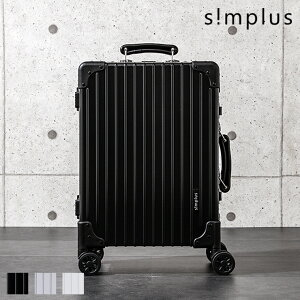スーツケース 機内持ち込み ポリカーボネート100% SSサイズ SP-TC01SS ホワイト ブラック シルバー キャリーケース TSAロック キャリーバッグ 軽量 simplus【送料無料】