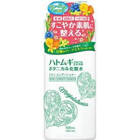 マジアボタニカ スキンコンディショナー ハトムギ化粧水 500mL