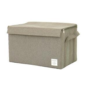 ストレリアナチュレ ボックスL 収納ボックス 収納箱 物入れ 片付け 仕切り収納 カラーボックス 整理 整頓(代引不可)【送料無料】
