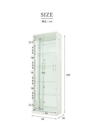コレクションラックサラsara幅60cm高さ180cm奥行30cmコレクションケースガラス完成品コレクション棚飾り棚(代引不可)【送料無料】【smtb-f】