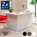 バーカウンター テーブル L字 日本製 完成品 高さ97 カウンターテーブル バーテーブル カウンター下収納 開梱設置無料…