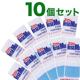 【訳あり】 【箱破損】 ノーズミント(nosemint)10個セット 鼻づまり 花粉 花粉症 爽快 すっきり 日本正規品 タイ ヤードム (代引不可)【送料無料】
