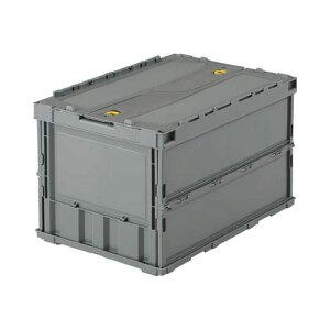 TRUSCO薄型折りたたみコンテナ50Lロックフタ付グレーTRC50B(代引き不可)