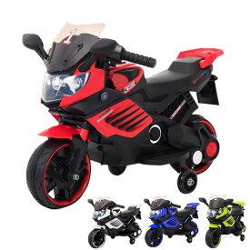 電動乗用バイク レッド ホワイト 充電器付き CBK-016 子供用 乗用 プレゼント ギフト おもちゃ バイク カッコいい 充電式(代引不可)【送料無料】【S1】