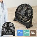 大型サーキュレーター 扇風機 送風機 大型 BOX扇 サーキュレーター 循環用 工業扇 熱中症対策【木目調】【送料無料】