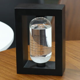 ストームグラス BAW11007 天気予報グラス 結晶 オブジェ 飾り おしゃれ 雑貨 ガラス【送料無料】