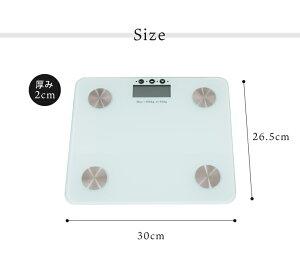 BodyFatScale超薄型体組成計体重体脂肪率体水分量推定骨量筋肉量基礎代謝量BMI値体重計体組織計ヘルスメーター【あす楽対応】【送料無料】【smtb-f】