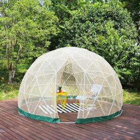 ドームハウス メッシュカバー ドームテント テントハウス イグルー サンルーム ドーム型 キャンプ アウトドア パーゴラ(代引不可)【送料無料】