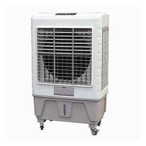 大型 気化式 冷風機 業務用 作業場 オフィス BR50 大風量 スポットクーラー スポットエアコン タンク40L(代引不可)【送料無料】
