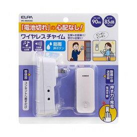 電池を使わないワイヤレスチャイムセット WC-S6040AC エルパ ELPA 朝日電器