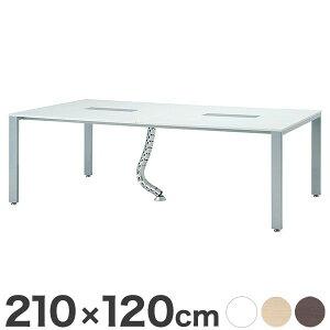 ミーティングテーブル ケーブルダクト付き 210×120cm シルバー脚 会議用テーブル 会議テーブル 会議机 会議デスク テーブル(代引不可)【送料無料】