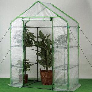 ビニール温室 大型 ワイド温室 ビニールハウス フラワースタンド 大型温室 WGO-143【送料無料】