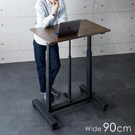 ガス圧昇降式デスク 昇降式テーブル 90cm幅 可動式 高さ調節 テレワーク 在宅勤務 デスク オフィスデスク スタンディングデスク パソコンデスク PCデスク 机 事務机 高さ調整 オフィス 幅90【送料無料】