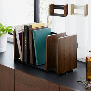 ヴィンテージ調 ブックスタンド 本立て スライド 木製 卓上 本棚 シェルフ マガジンラック スライドブックスタンド 整理 整頓 本(代引不可)【送料無料】