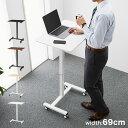ガス圧マルチデスク 昇降式テーブル 幅69cm 可動式 高さ調節 デスク オフィスデスク スタンディングデスク パソコンデ…