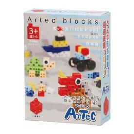 ARTECブロック ボックス112【ビビット】 76540