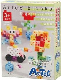ARTECブロック ボックス112【パステル】 76541