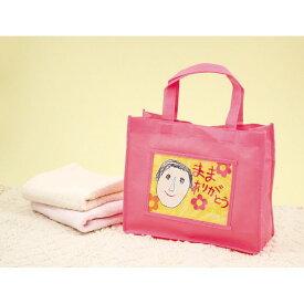 プレゼント不織布トートバックA4(ピンク) 図工 工作 クラフト ホビー バッグ鞄