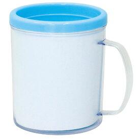 マイマグカップ ライトブルー 図工 工作 クラフト ホビー お絵かきプレゼントオリジナル