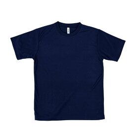 ライトドライTシャツ S ネイビー 031 運動会 発表会 イベント シャツTシャツ衣料