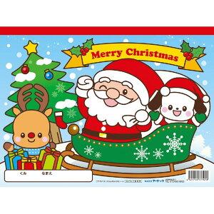 サンタさんのらくがきノート 季節商品 クリスマスサンタもみの木プレゼント