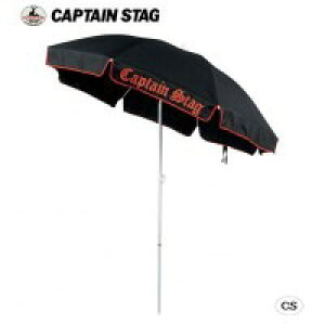 CAPTAIN STAG ユーロクラシックパラソル200cm(ブラック) M-1540(代引き不可)【送料無料】