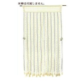ヒョウトク ナチュラルのれん タッセル付 W85×H150cm ナチュラルグリーン No.2080【送料無料】