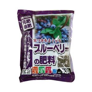 あかぎ園芸 ブルーベリーの肥料 500g 30袋 (4939091740075)(代引き不可)
