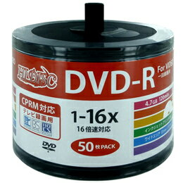 HIDISCDVD-R4.7GB50枚スピンドルCPRM対応ワイドプリンタブル対応詰め替え用エコパック!HDDR12JCP50SB2