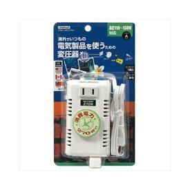 YAZAWA 海外旅行用変圧器130V270W HTDC130V270W 家電 生活家電 その他家電用品(代引不可)【送料無料】
