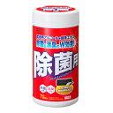 サンワサプライ ウェットティッシュ(除菌用) CD-WT9K